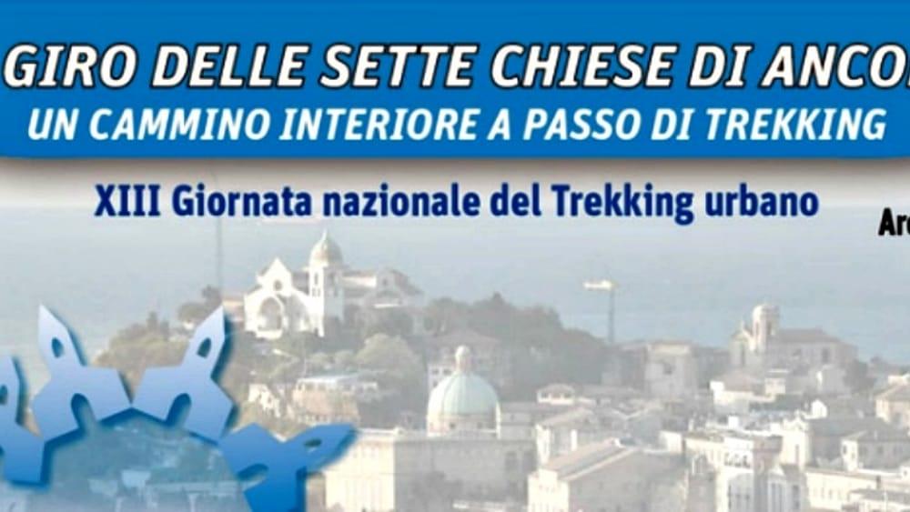 Giro Delle 7 Chiese.Trekking Delle 7 Chiese Ancona 18 Dicembre 2016